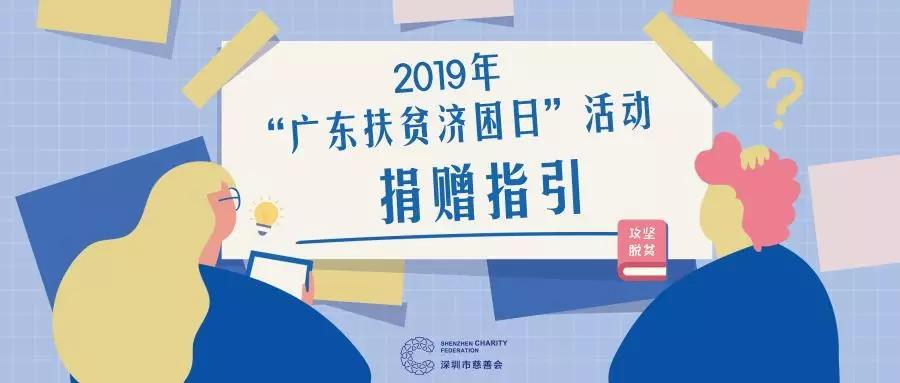http://image.gongyi.la/org/451/album/2019/06/3e44c5f938c24096988cac9965b4cc7a.jpg