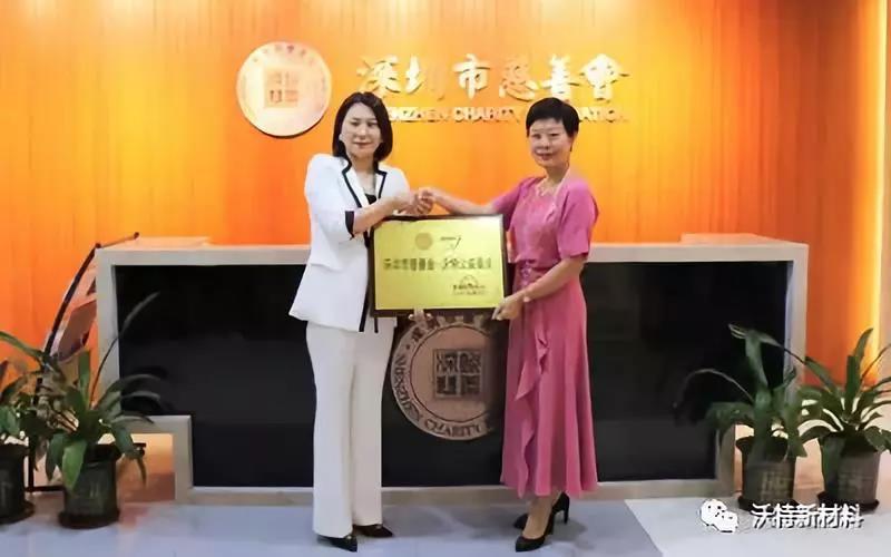 http://image.gongyi.la/org/451/album/2019/07/be37d882b3ee4a698de5777cb85f69d2.jpg
